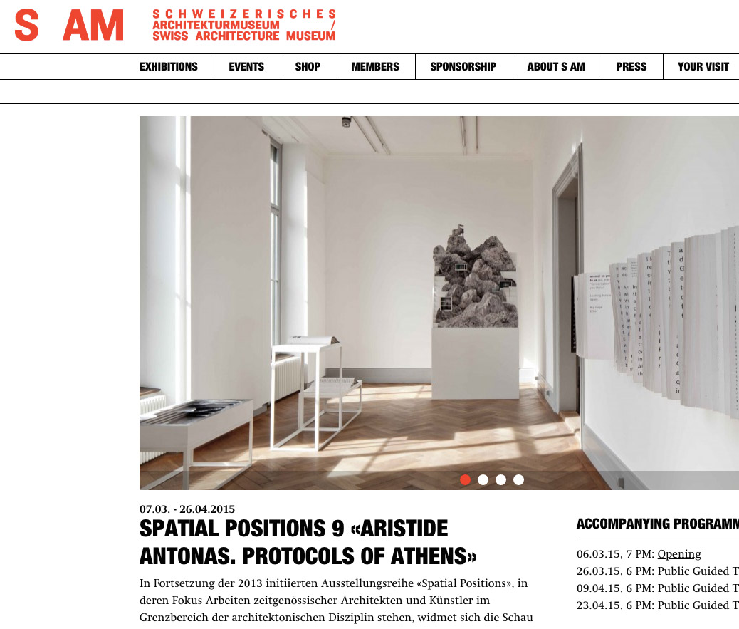 Swiss Architecture Museum: Aristide Antonas. Protocols of Athens