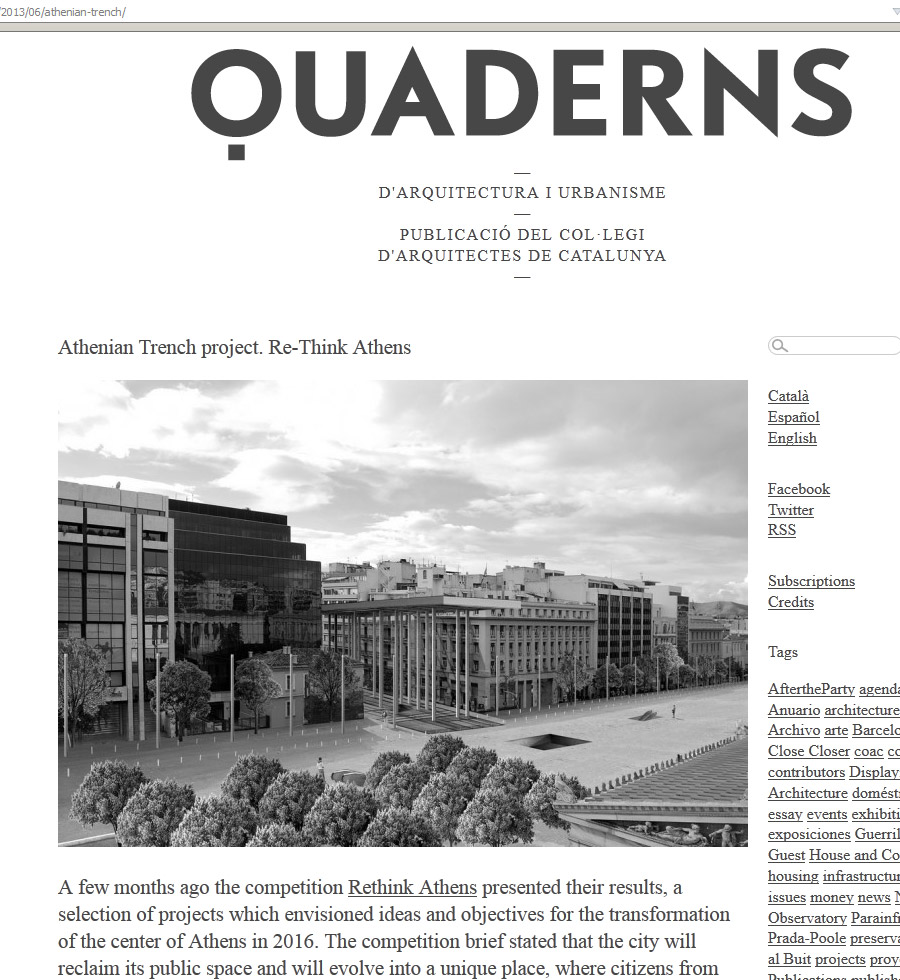 Athenian Trench project. Re-Think Athens | Quaderns