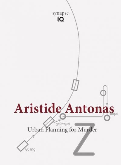 Urban Planning for Murder. Murder Fact Event.