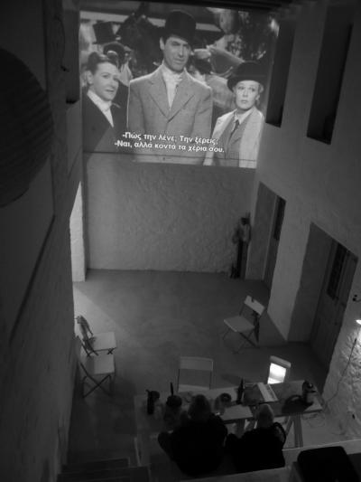 amphitheater screening