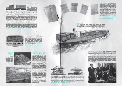 Piraeus Jetties Works